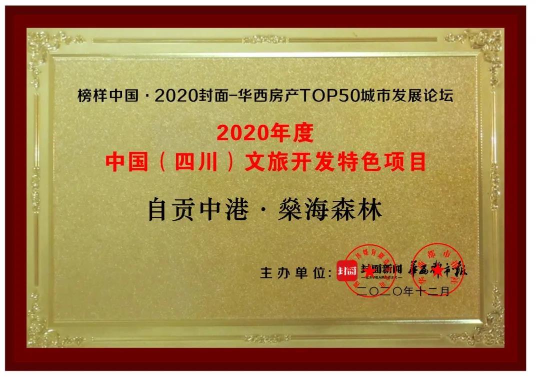 微信图片_20201218092554.jpg