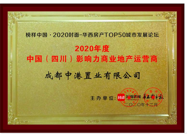 微信图片_20201218092609.png
