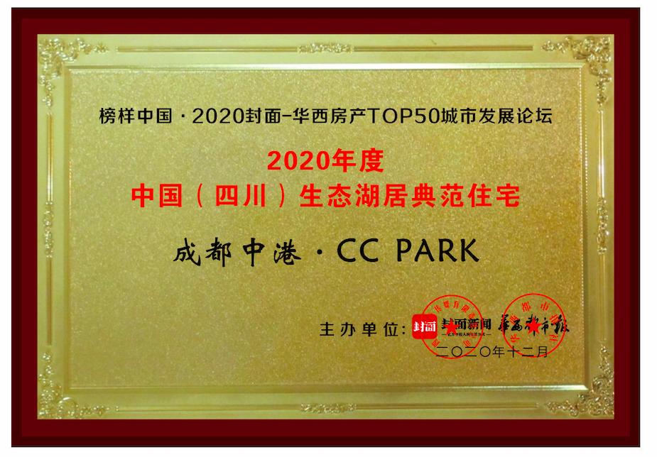 微信图片_20201218092623.png